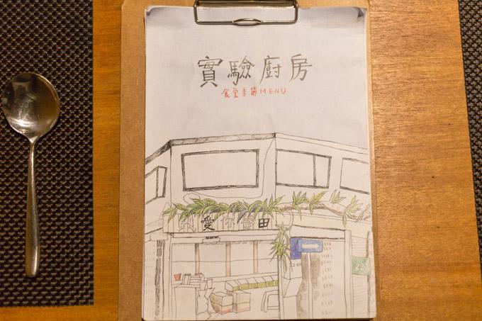 iou-rice-market-2