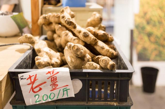 iou-rice-market-28