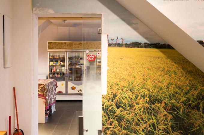 iou-rice-market-30