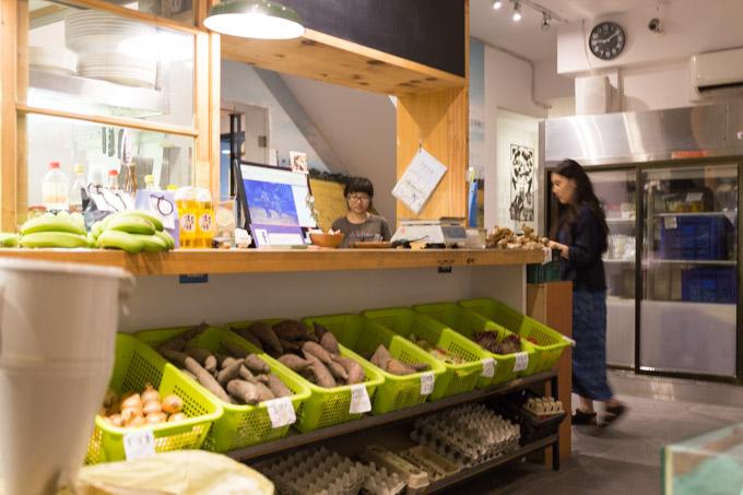 iou-rice-market-34