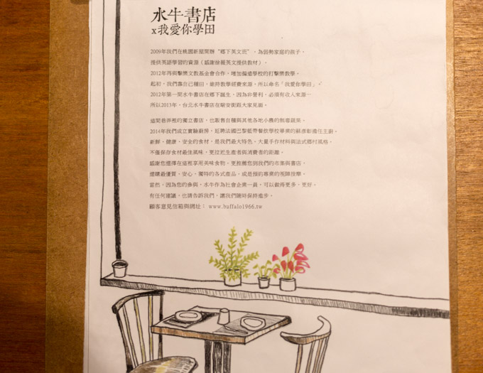 iou-rice-market-4
