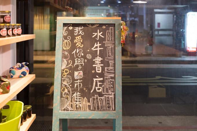 iou-rice-market-43