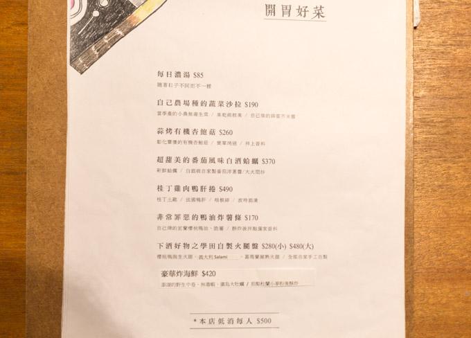 iou-rice-market-5