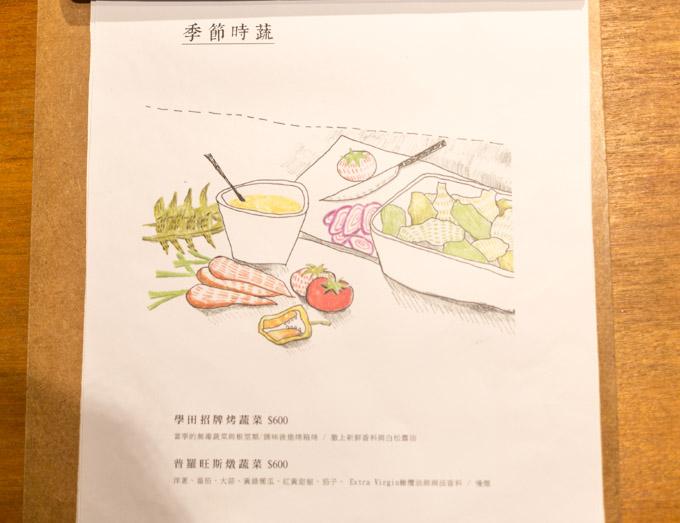 iou-rice-market-6