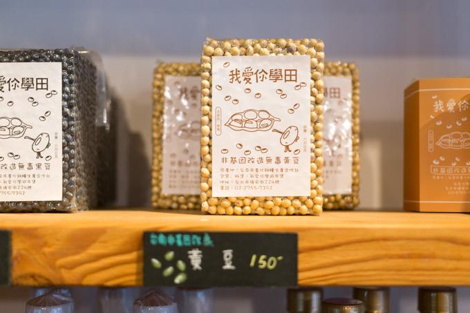 iou-rice-market-63