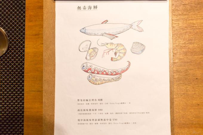 iou-rice-market-7