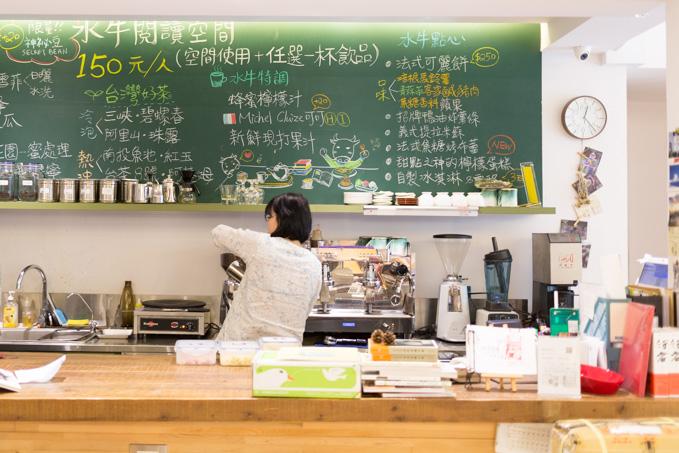 iou-rice-market-70