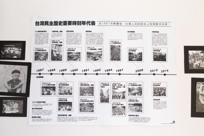 iou-rice-market-74