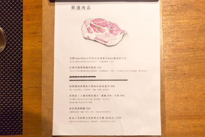 iou-rice-market-8