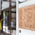台北 水牛書店 面白い本も発見できるかも?カフェもある小さい本屋さん。