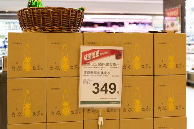jasons-super-market-21