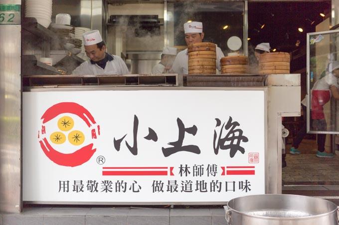 xiao-shanghai-9