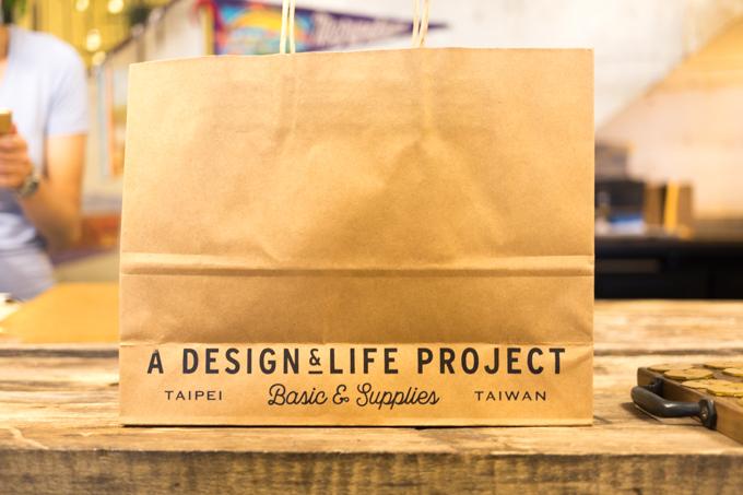 a-design-life-project-40