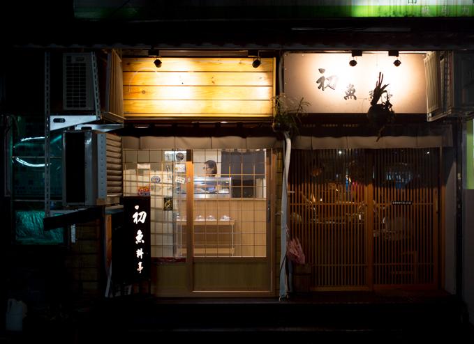 hatsu-uo-ryoutei-72