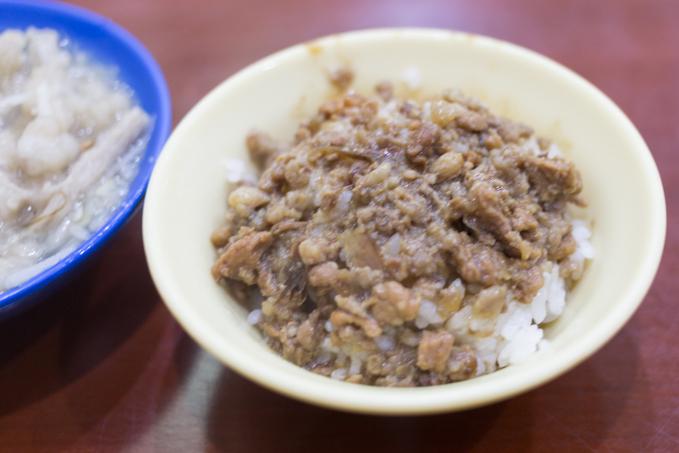 san-yuan-hao-1