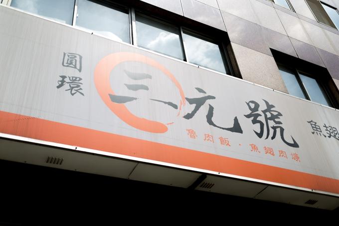 san-yuan-hao-25
