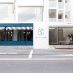 台北 スウィーオ ホテル-大安店 (Swllo Hotel Daan) は今泊まりたい最新ホテル!二十輪旅店