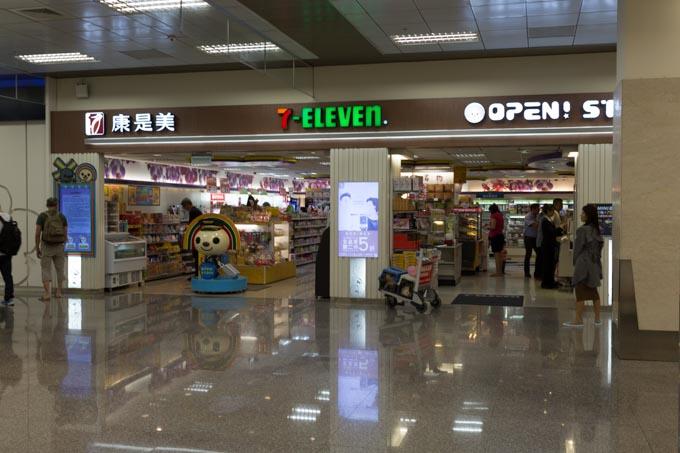taipei-songshan-airport-8